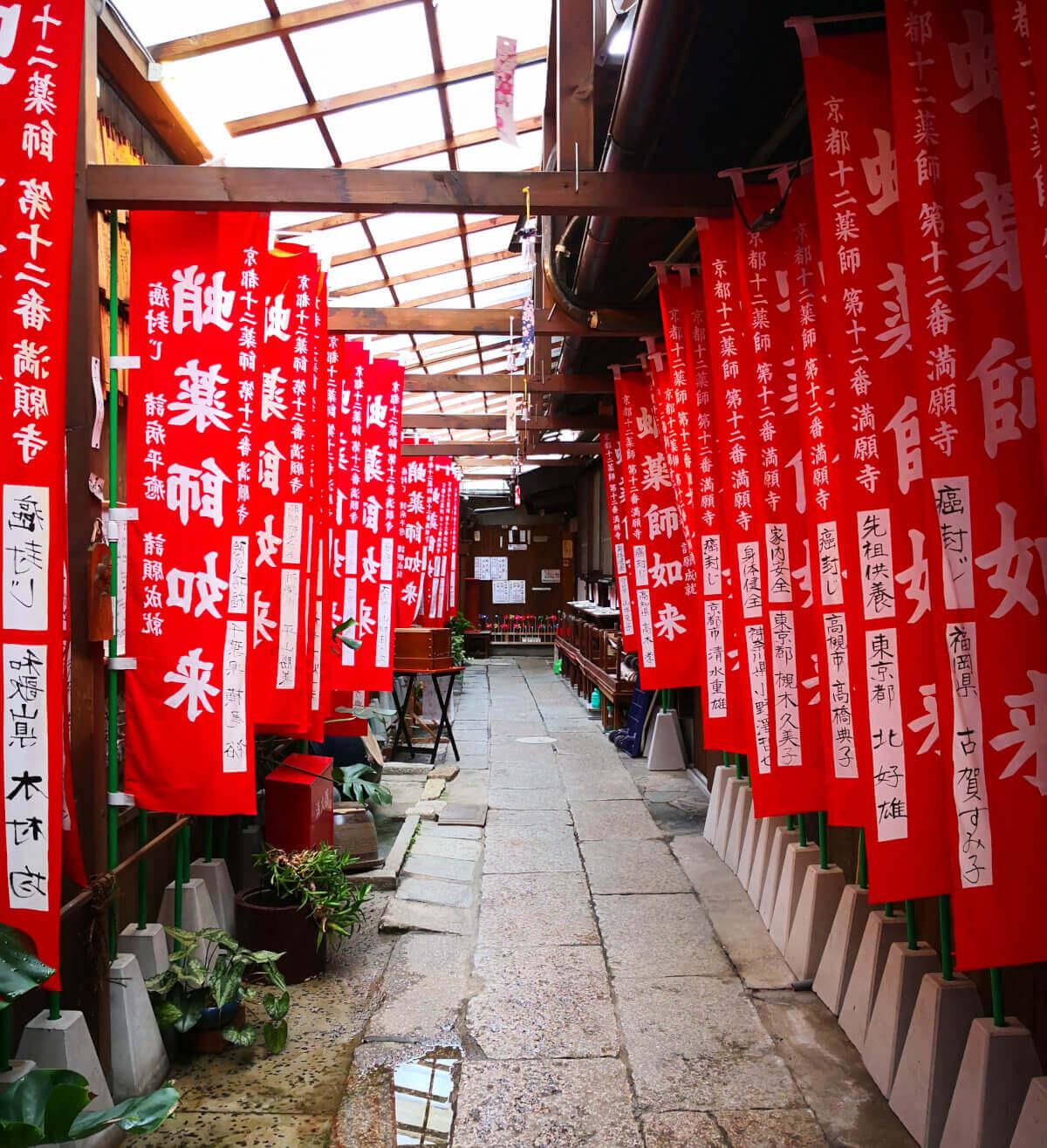 viaggiare-zaino-in-spalla-giappone-kyoto-templi-1