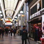 viaggiare-zaino-in-spalla-giappone-mercato-kyoto-1