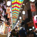 viaggiare-zaino-in-spalla-giappone-mercato-kyoto-2