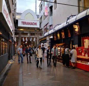 viaggiare-zaino-in-spalla-giappone-mercato-kyoto-3
