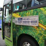 viaggiare-zaino-in-spalla-kumano-bus-tanabe-takijirioji