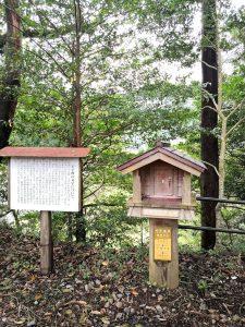 viaggiare-zaino-in-spalla-kumano-kodo-casette-in-legno-sello