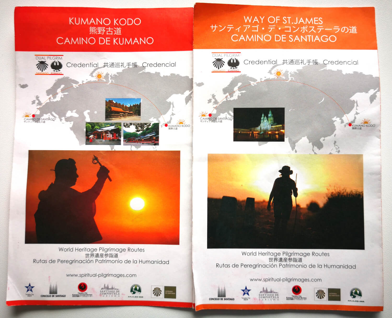 viaggiare-zaino-in-spalla-credenziale-gemellaggio-santiago-de-compostela-kumano-kodo-1